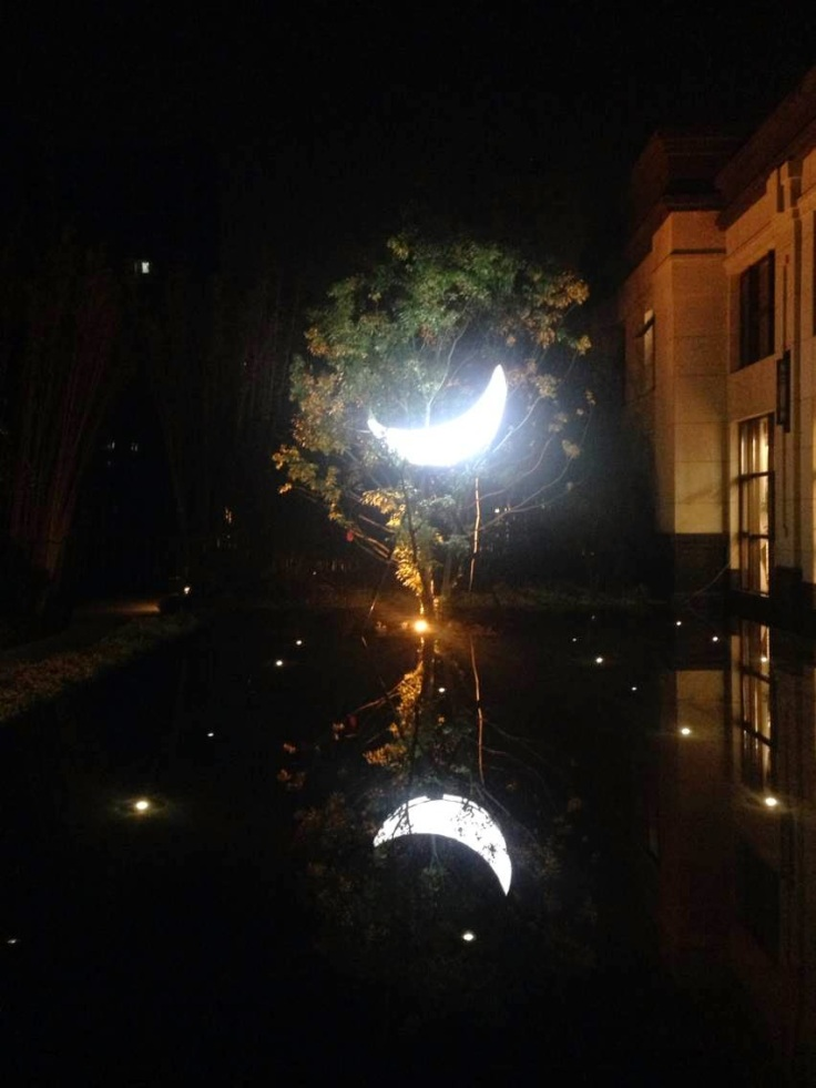 Private Moon in Nanjing